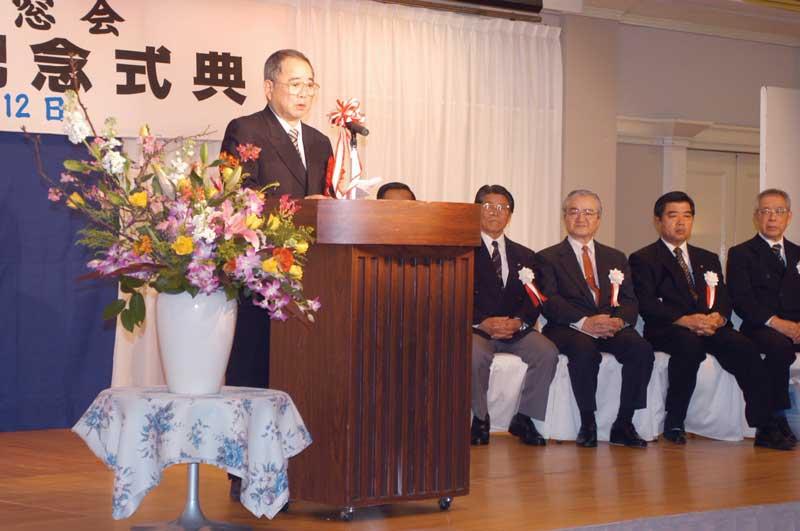 創立50周年記念式典及び祝賀会